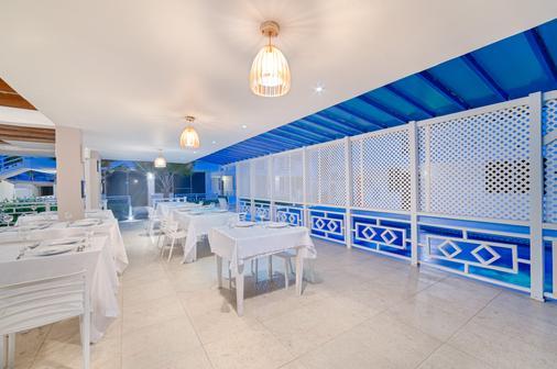 MS圣路易斯村高级酒店 - San Andrés - 餐馆