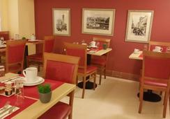 希佳乐酒店 - 尼斯 - 餐馆