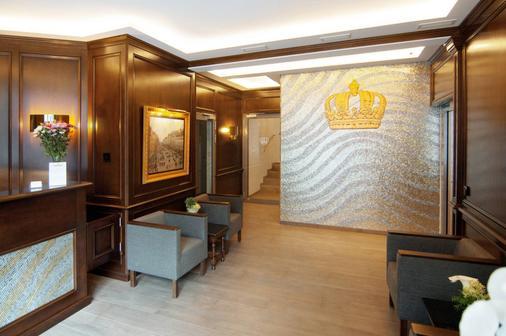 国王都市酒店 - 慕尼黑 - 大厅