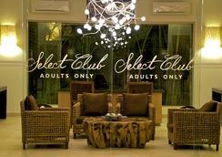圣多斯卡拉克精选俱乐部成人全包酒店 - Playa del Carmen - 大厅