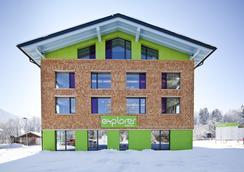 贝希特斯加登探险家酒店 - 贝希特斯加登 - 建筑