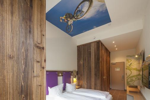 贝希特斯加登探险家酒店 - 贝希特斯加登 - 浴室