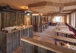 Alpe Oberstdorf - 奥伯斯特多夫 - 餐馆