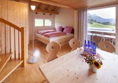 Alpe Oberstdorf - 奥伯斯特多夫 - 睡房