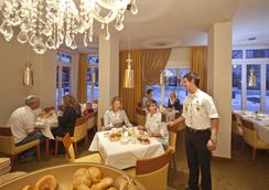 Hotel Mohren - 奥伯斯特多夫 - 餐馆