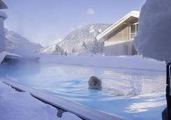奥伯斯多夫酒店 - 奥伯斯特多夫 - 游泳池