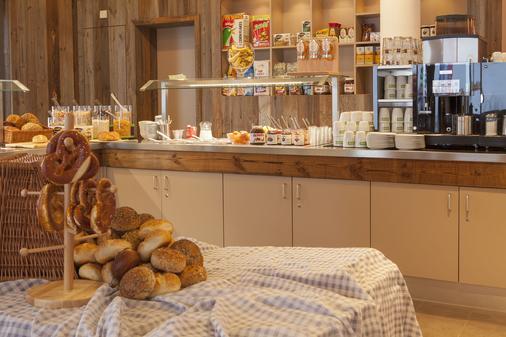 奇布海尔探险者酒店 - 蒂罗的圣约翰 - 自助餐