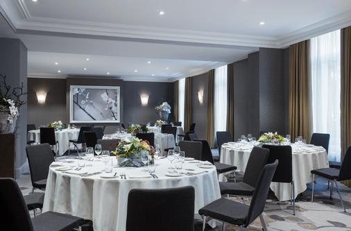 日内瓦和平酒店 - 日内瓦 - 宴会厅
