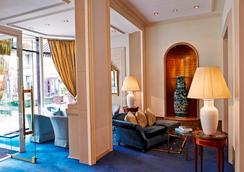 施泰根博阁法兰克福酒店 - 法兰克福 - 休息厅