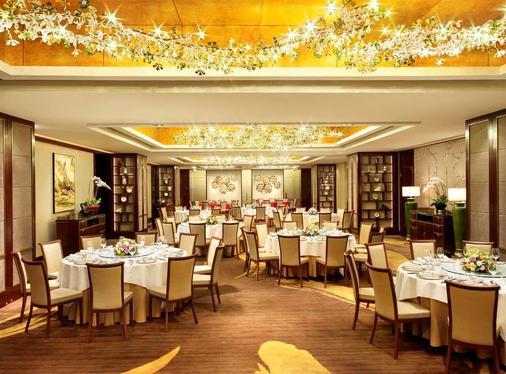 澳门金丽华酒店 - 澳门 - 餐馆