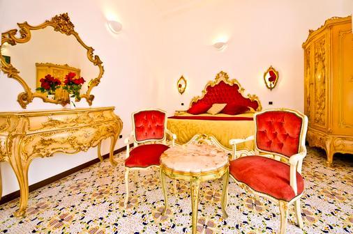 索尔住宅酒店 - 阿马尔菲 - 睡房