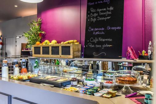 卡西扎西佳plus酒店 - 比亚里茨 - 食物