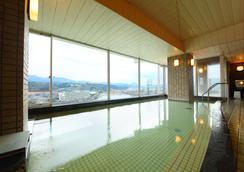 日田小金井温泉日式旅馆 - 日田市 - 水疗中心
