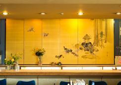 日田小金井温泉日式旅馆 - 日田市 - 酒吧