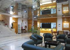 圣锡西利亚酒店 - 雷阿尔城 - 大厅