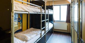 哥本哈根市区丹豪斯泰尔酒店 - 哥本哈根 - 睡房