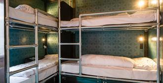 哥本哈根市区旅馆 - 哥本哈根 - 睡房
