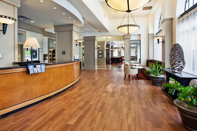 希尔顿欢朋套房酒店-亚特兰大市中心 - 亚特兰大 - 大厅