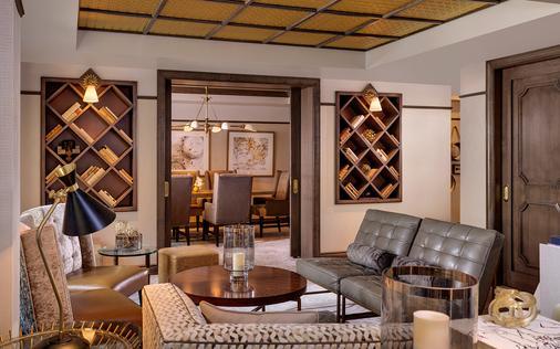 纽约西屋酒店 - 纽约 - 休息厅