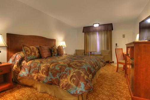 Tropicana 套房酒店 - 安纳海姆 - 睡房