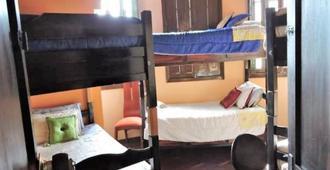 克韦多之家旅馆 - 波哥大 - 睡房
