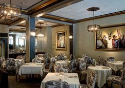 复古山庄行政酒店 - 旧金山 - 餐馆