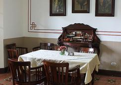 奥罗拉酒店 - Antigua - 餐馆