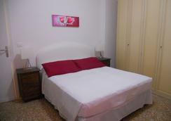 利亚纳之家旅馆 - 罗马 - 睡房