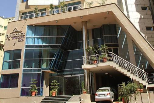 阿芙罗狄蒂国际酒店 - 亚的斯亚贝巴 - 建筑