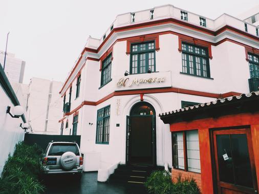 君主旅馆 - 利马 - 建筑