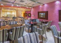 Sofia Suites Hotel - 安曼 - 餐馆