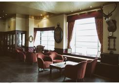OYO 北方酒店 - 阿伯丁 - 大厅