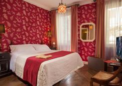 阿纳希精品酒店 - 罗马 - 睡房
