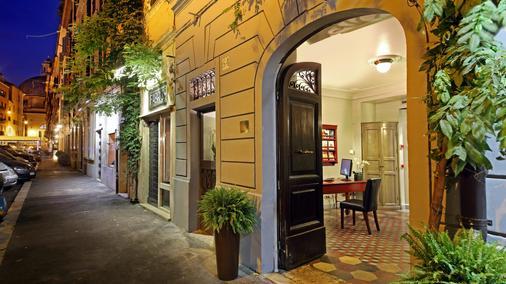 安娜海精品酒店 - 罗马 - 建筑