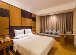基加利市中心2000酒店 - 基加利 - 睡房