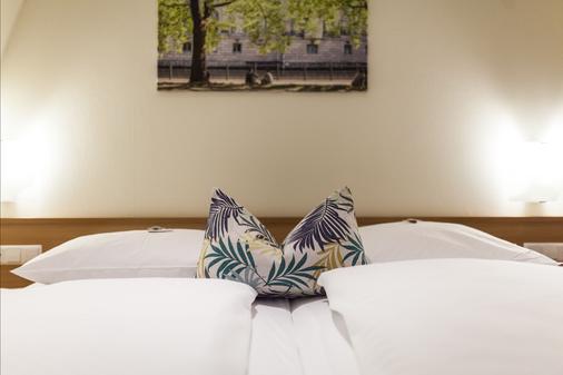 柏林阿莱格拉酒店 - 柏林 - 睡房