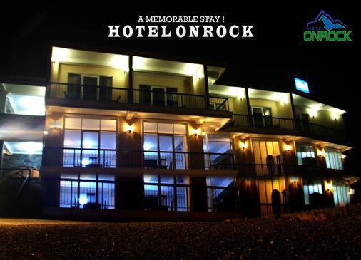 恩罗克酒店 - 埃拉 - 建筑