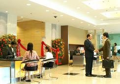 新加坡皇后大酒店 - 新加坡 - 大厅