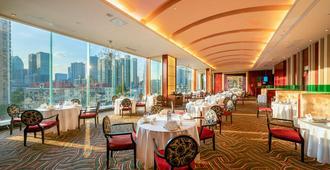 上海裕景大饭店 - 上海 - 餐馆