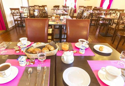 樱红南卡尔卡松公寓式酒店 - Carcassonne - 餐厅