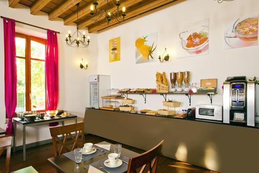 樱红南卡尔卡松公寓式酒店 - Carcassonne - 餐馆