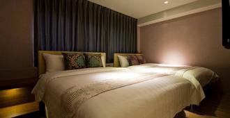 悠趣旅店 - 台北 - 睡房
