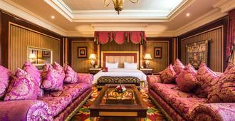 幻影豪華皇家飯店 - 马拉喀什 - 睡房