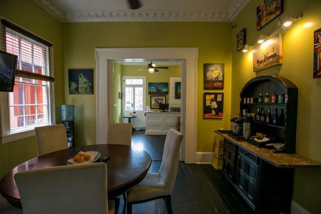 法国人酒店 - 新奥尔良 - 餐厅