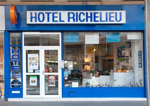 西奥特尔乐理查流酒店 - Le Havre - 户外景观