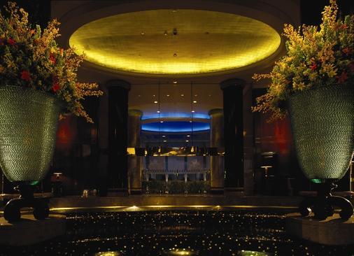 尼罗河大厦酒店 - 开罗 - 大厅