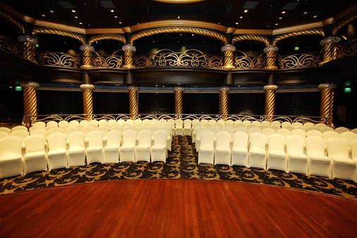 尼罗河大厦酒店 - 开罗 - 会议室