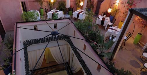 里亚德巴迪亚旅馆 - 马拉喀什 - 餐馆
