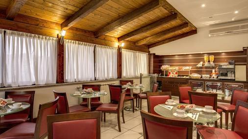 斯顿德酒店 - 罗马 - 餐厅