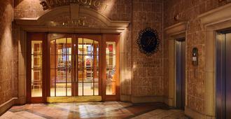 麦克唐纳德伯灵顿酒店 - 伯明翰 - 大厅
